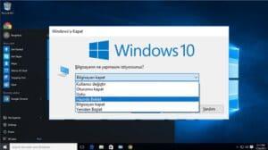 Windows 10 Hazırda Beklet
