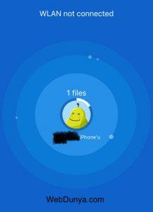 Alıcı Arama Ekranı 216x300 - Telefondan Telefona Uygulama Nasıl Gönderilir ?