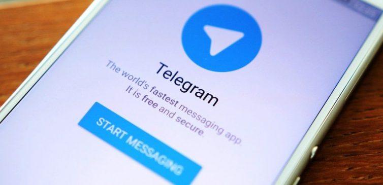 Telegram Anket