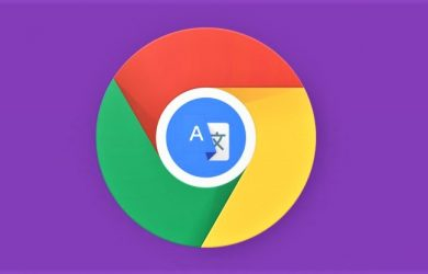 chrome dil degistirme 390x250 - Chrome Dil Değiştirme Nasıl Yapılır?