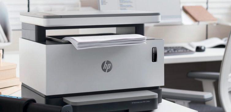 hp neverstop laser 1 754x365 - Dünyada Bir İlk! HP Neverstop Laser 1200A İncelemesi