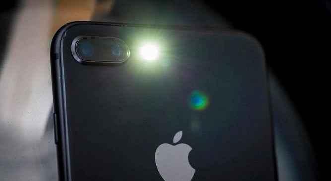 iphone fener parlakligi arttirma 667x365 - iPhone Fener Parlaklığı Arttırma