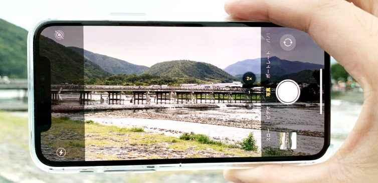 iPhone Kamerası Nasıl Kullanılı