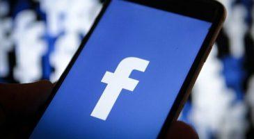 facebook diger kutusuna nasil bakilir