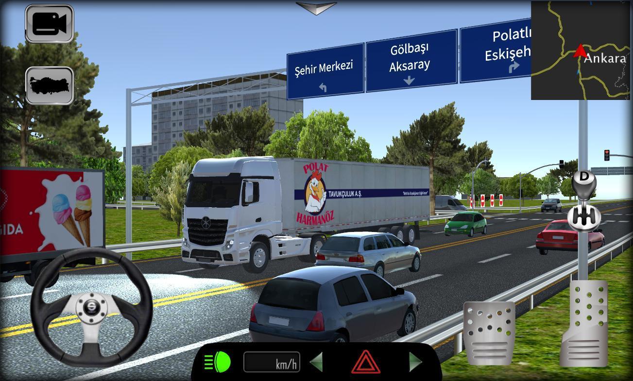 Cargo Similator 2020