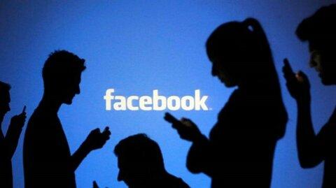 facebook hesabi kalici silme islemi